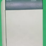 Référence CQM1-PA216 de la marque OMRON
