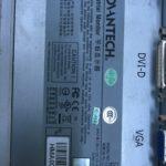 Référence FPM-5151G-R3AE de la marque Advantech